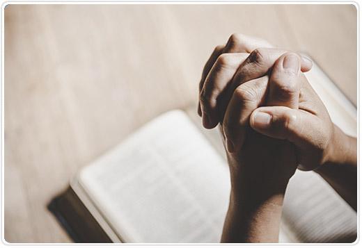 depender de Dios, velar y orar